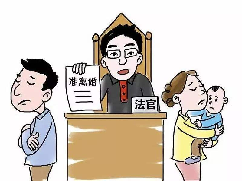 离婚法院调查重婚