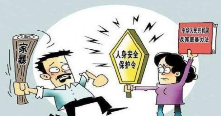 家暴出轨不受离婚冷静期限制