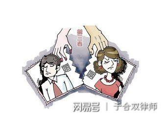 法律对婚外情如何处理_法律对婚外情