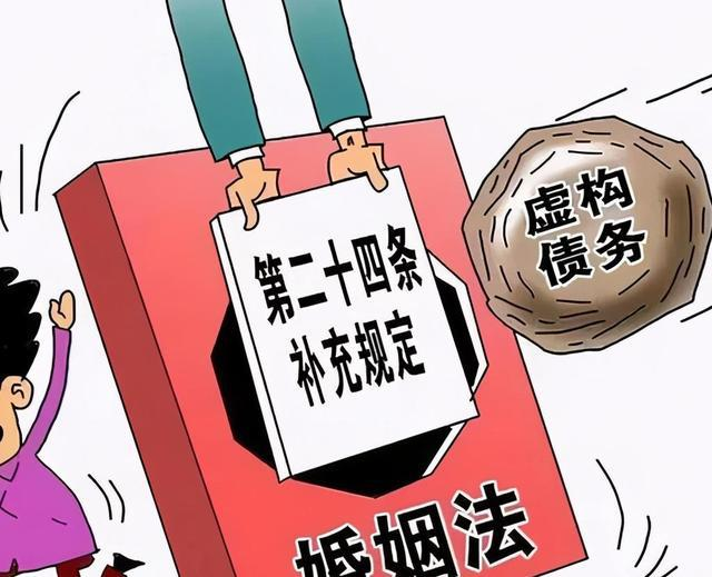 中国婚姻法出轨_婚姻法,出轨_婚姻法 出轨