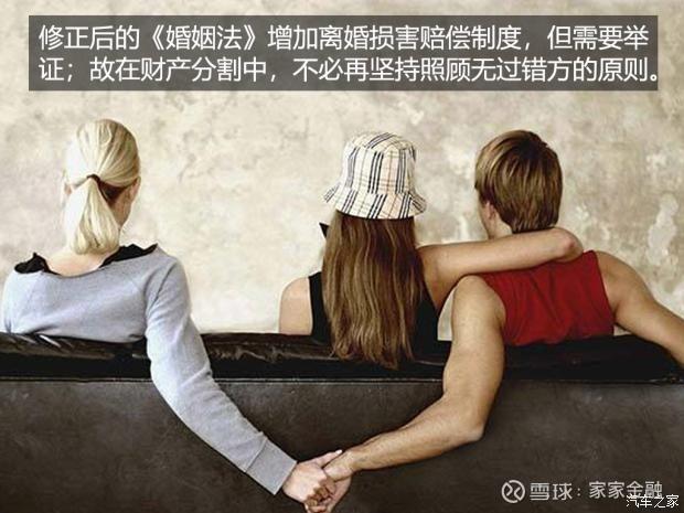 出轨的婚姻 蔡爱军_婚姻出轨了_十年婚姻老婆出轨