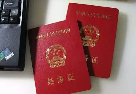 调查重婚结婚证_结婚证照片下载_结婚多少年是金婚证