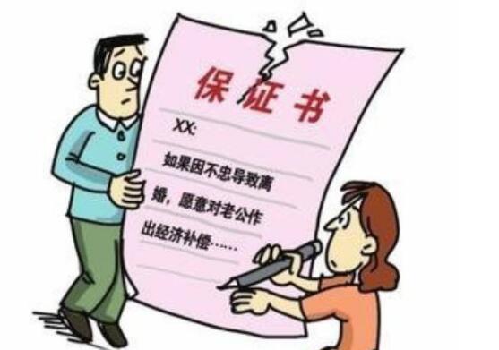 离婚起诉书怎么写男方_男方婚外情离婚_女方想离婚男方不同意怎么办