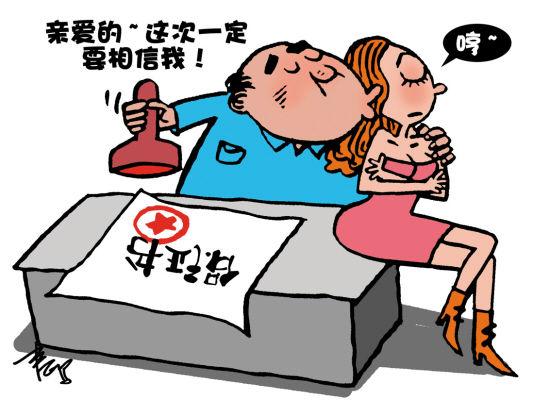 婚外情可以起诉吗_收条可以起诉吗_离婚分居多久可以起诉