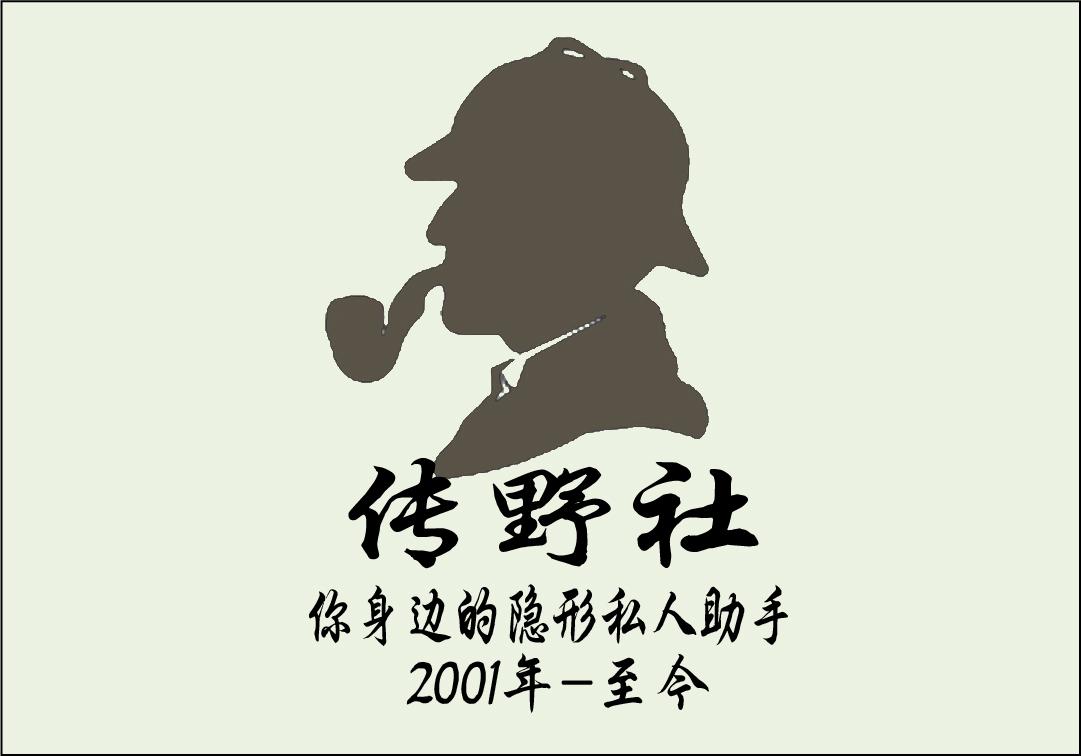 国网检修公司前景_大唐电信 公司前景_侦探公司前景