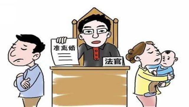 在异地重婚怎么取证_身份证办好后异地取证_重婚与非法同居