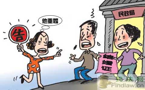重婚与非法同居_在异地重婚怎么取证_身份证办好后异地取证