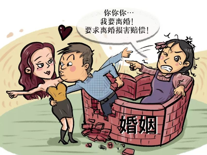 婚外情中女人提出分手_ktv中男女淫乱之极_婚外情中的男女