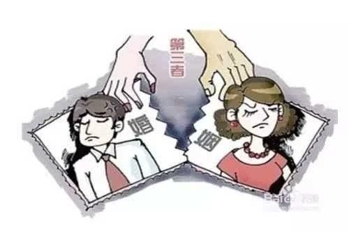 云南侦探社 已婚妇女出轨离婚财产的划分